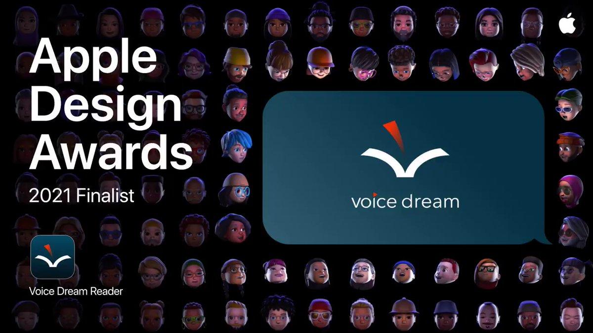 apple design awards: imagen de la app ganadora